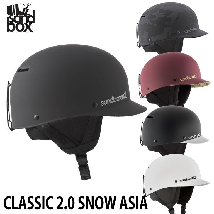 【希少!!】 SANDBOX サンドボックス 18-19 ヘルメット CLASSIC ヘルメット サンドボックス 2.0 SNOW CLASSIC ASIA ship1, Giyaman Jewellery:b1edef6c --- canoncity.azurewebsites.net