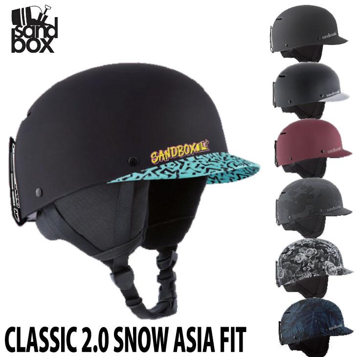 19-20 SANDBOX サンドボックス ヘルメット 【CLASSIC 2.0 SNOW ASIA FIT 】スノーボード アジアフィット ship1