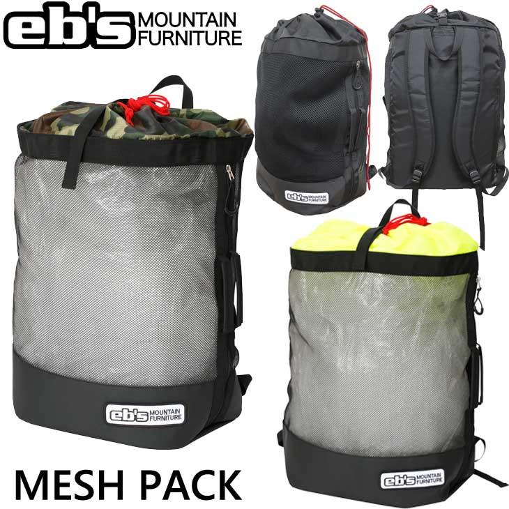 スノーボード ブーツ ウェアー 収納バッグ eb's エビス NEWモデル ebs パック PACK マート 時間指定不可 バッグ メッシュ 20-21 収納MESH