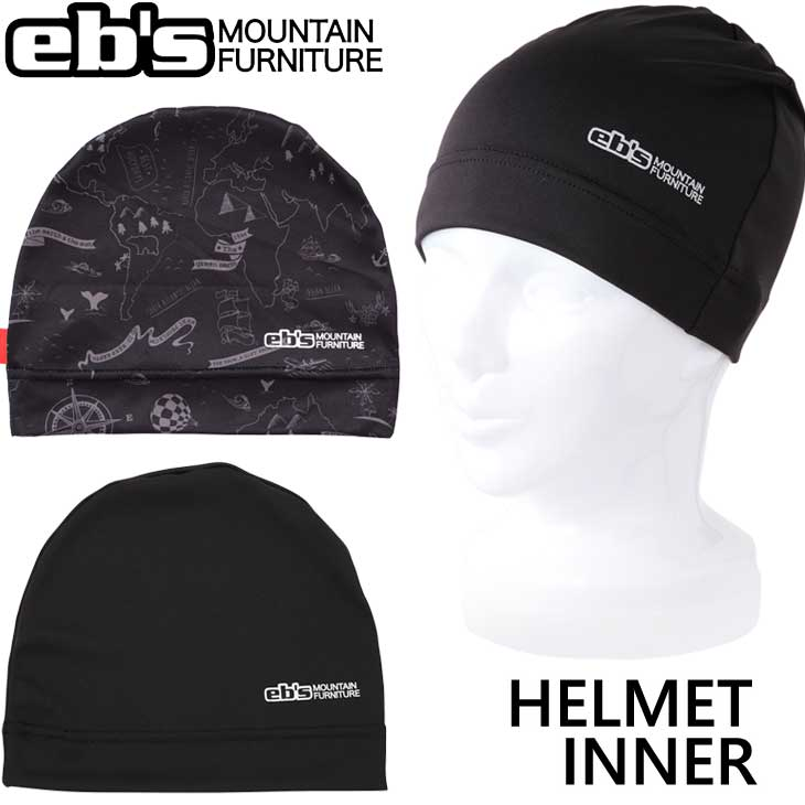 スノーボード バラクラバ インナーキャップ eb's エビス NEWモデル 20-21 ヘルメット ebs キャンペーンもお見逃しなく 特価品コーナー☆ インナー HELMET INNER