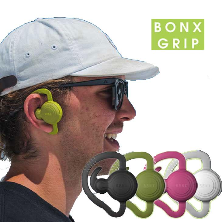 BONX ボンクス ワイヤレス イヤホン スマホ 【BONX Grip 】 ヘッドセット ボンクスグリップ 1個入り ハンズフリー トランシーバー スノーボード 「メール便不可」