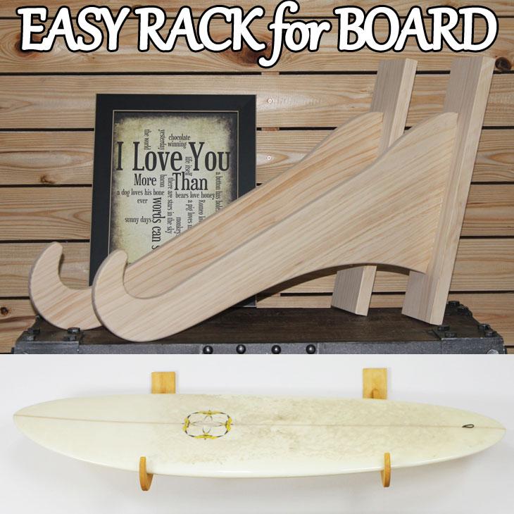 サーフボードラック Easy Rack for Board 壁掛け プットタイプ Put Type Aqua Rideo アクアリデオ イージーラック 壁美人 【お取り寄せ商品】