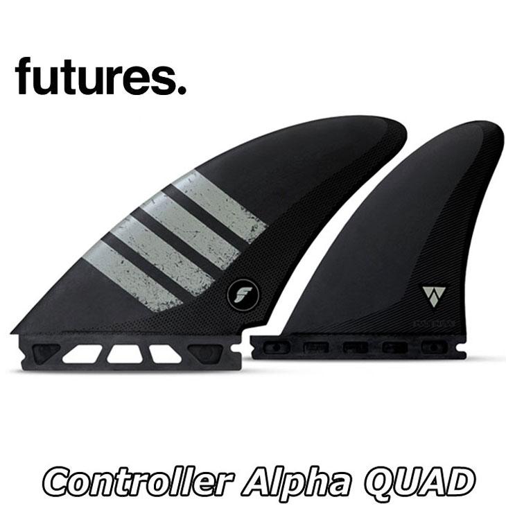 フューチャーフィン FUTURES FIN サーフボード フィン 【ALPHA CONTROLLER 】アルファ QUADS クアッド(4本) 正規品