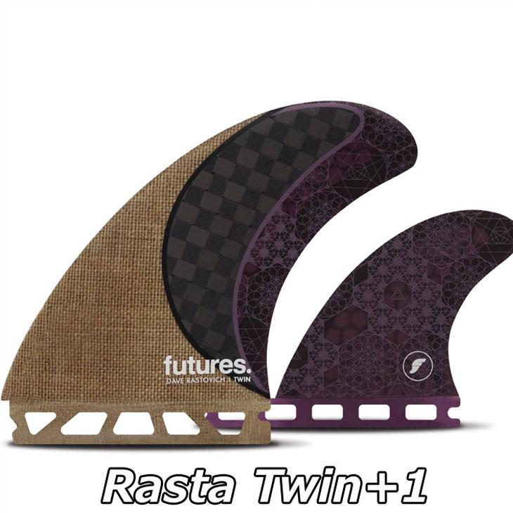 フューチャーフィン FUTURES FIN サーフボード フィン 【T1 V2 RTM RASTA TWIN+1】ラスタ ツイン+1 3本セット正規品 ship1