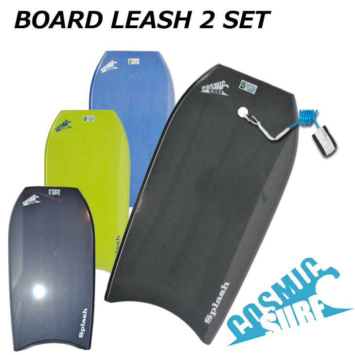 ボディーボード メンズ 2点セット SPLASH スプラッシュ 40・41インチ COSMIC SURF コスミックサーフ ship1