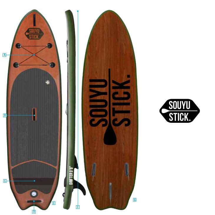 SUP (サップ )SOUYU STICK Stand Up Paddle Board スタンドアップ パドル ボード インフレータブル DRIFTER 9'8 【膨らましタイプ】 ship1