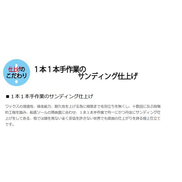 19-20 TORQREX トルクレックス UNICORN GLASS POPPER ユニコーングラスポッパー予約販売品 ship1