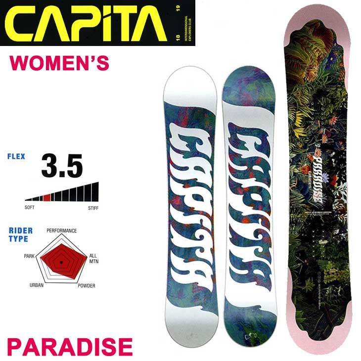 18-19 CAPiTA ( キャピタ ) レディース 【PARADISE 】 パラダイス スノーボード 板 snow board 予約販売品 ship1