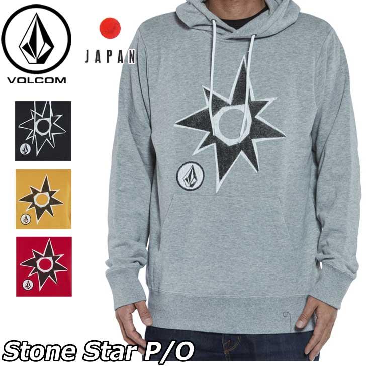 volcom ボルコム パーカー Stone Star P/O メンズ A41318JB ship1