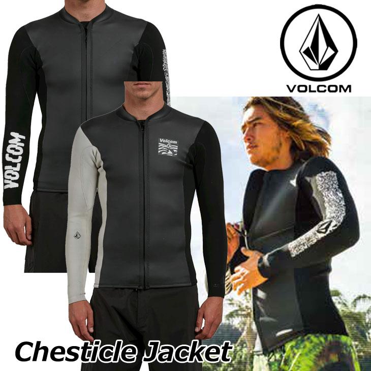 volcom ボルコム 長袖 タッパー Chesticle Jacket メンズ 2mm ウエットスーツ N1611800 【返品種別OUTLET】
