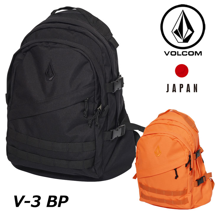 volcom ボルコム リュック V-3 BP メンズ japan limited D65118JA 【返品種別OUTLET】