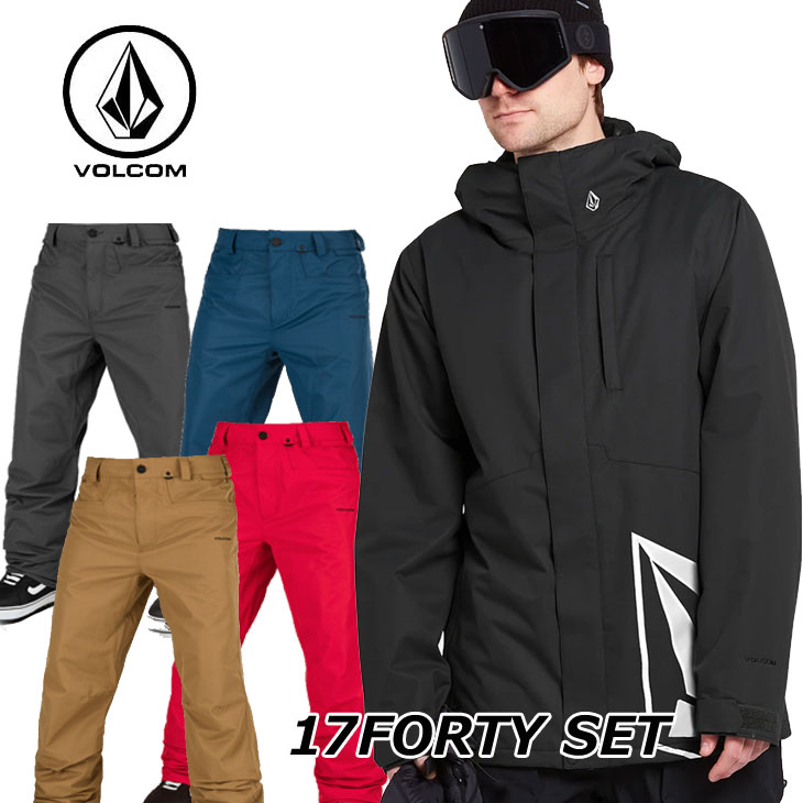 VOLCOM ボルコム ウエアー 新着セール 上下セット 21-22 17FORTY ship1 JACKET+CARBON PANT INS 11月末入荷予定 マーケット 予約販売品