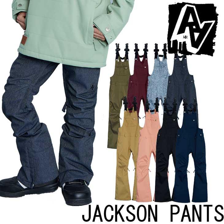 19-20 AA ダブルエー レディース ウェアー 【JACKSON PANTS】ジャクソン パンツ スノーボード SNOW WEAR 入荷済み ship1