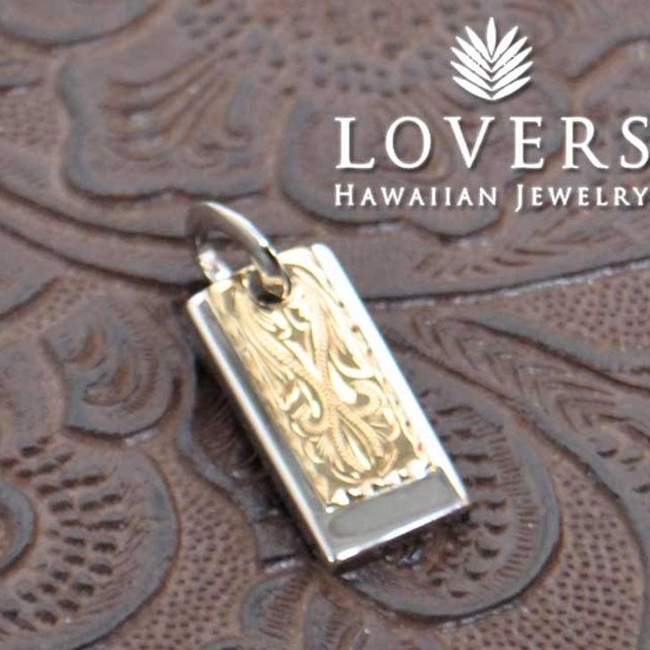 ※訳ありアイテム ハワイアンジュエリー LOVERS ラヴァーズ ラヴァーズプレートトップ S イエローゴールド アクセサリーペンダント シルバー素材 ship1