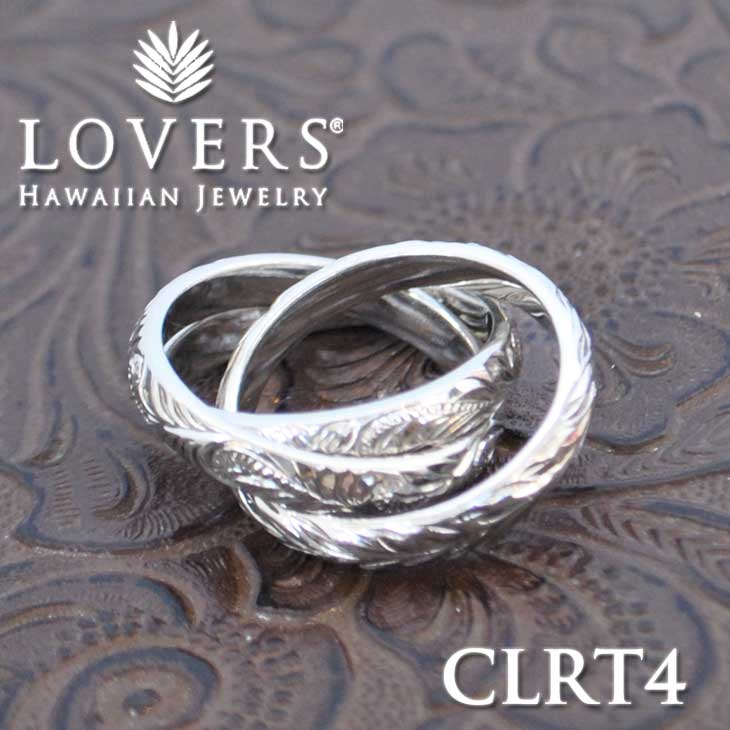 ※訳ありアイテム ハワイアンジュエリー LOVERS ラヴァーズ トリプルリング 4mm 【CLRT4】 アクセサリー指輪 シルバー素材 ship1