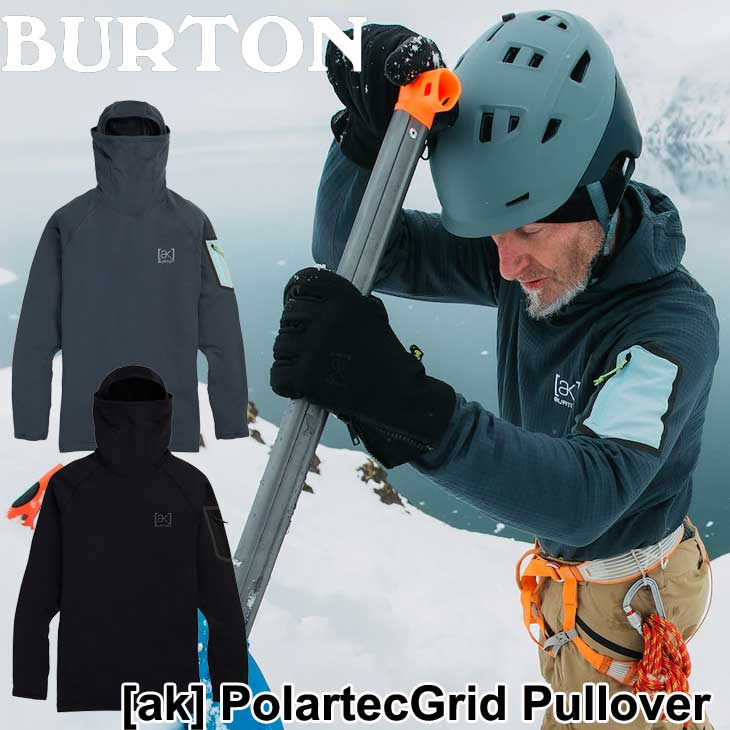 20-21 BURTON バートン ウエアー インナー [ak] Polartec Grid Pullover ポーラテック プルオーバー ship1