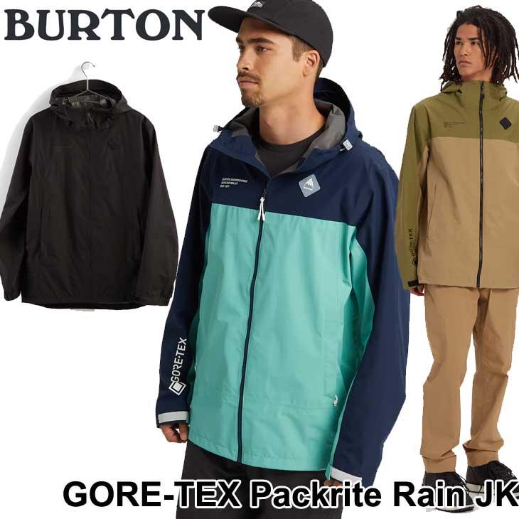 ゴアテックス レインウェアー ジャケット BURTON バートン GORE-TEX Packrite Rain Jacket 2020年SSship1