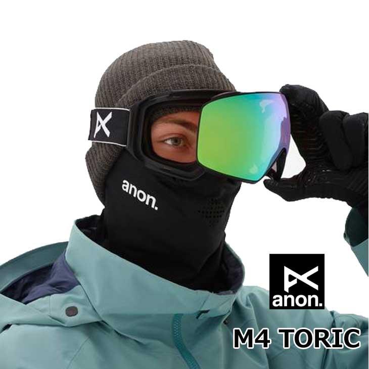 18-19 ANON アノン Men's Anon M4 Goggle - Toric Lens半球面レンズ ASIAN FIT ship1