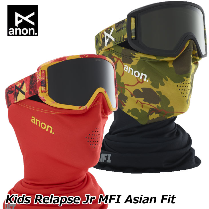 19-20 ANON アノン ゴーグル Relapse Jr MFIフェイスマスク付き リラプス キッズ Goggle Asian Fit ship1【返品種別OUTLET】