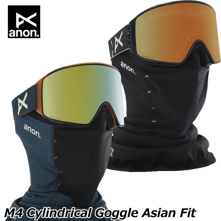 19-20 ANON アノン ゴーグル M4 エムフォー スペアレンズ フェイスマスク付き Goggle Asian Fit ship1【返品種別OUTLET】