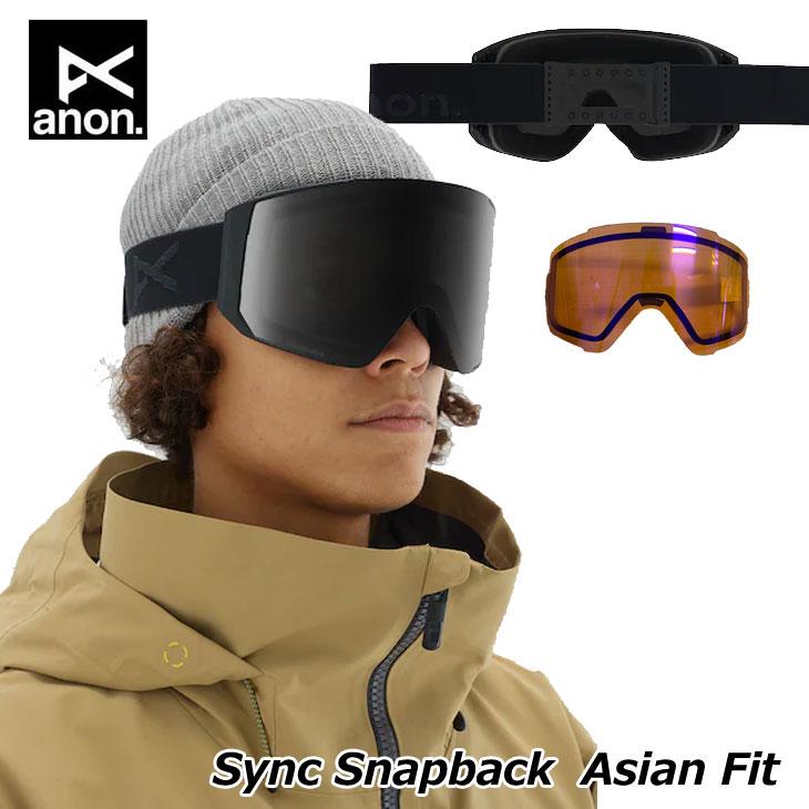 19-20 ANON アノン ゴーグル Sync SnapBack シンクスナップバック スペアレンズ付き Goggle Asian Fit ship1【返品種別OUTLET】