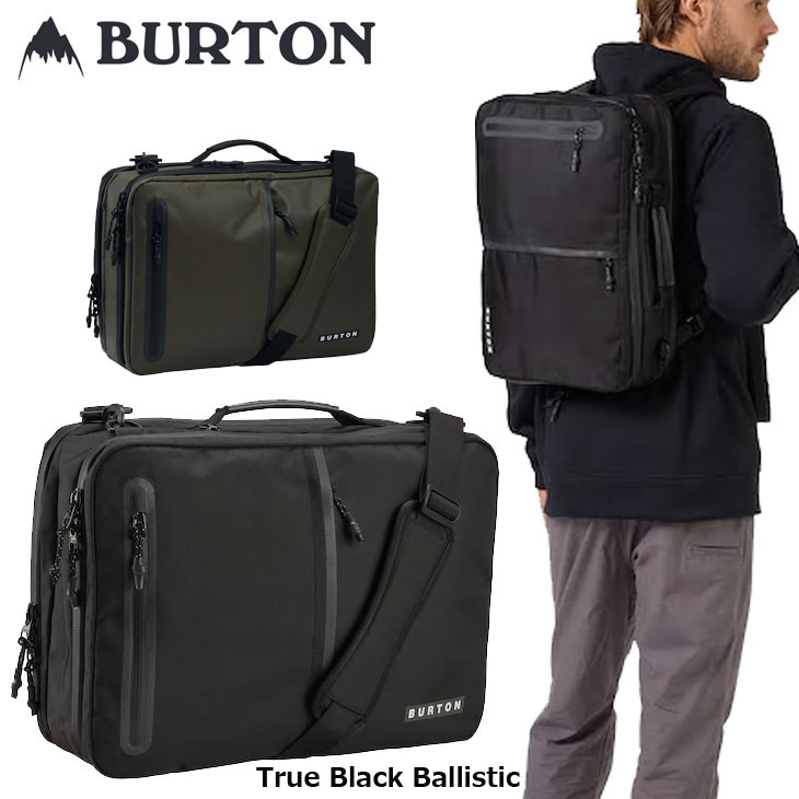 18-19 FALL/WINTER BURTON バートン SWITCHUP PACK ビジネスバッグ 3WAY 【返品種別OUTLET】