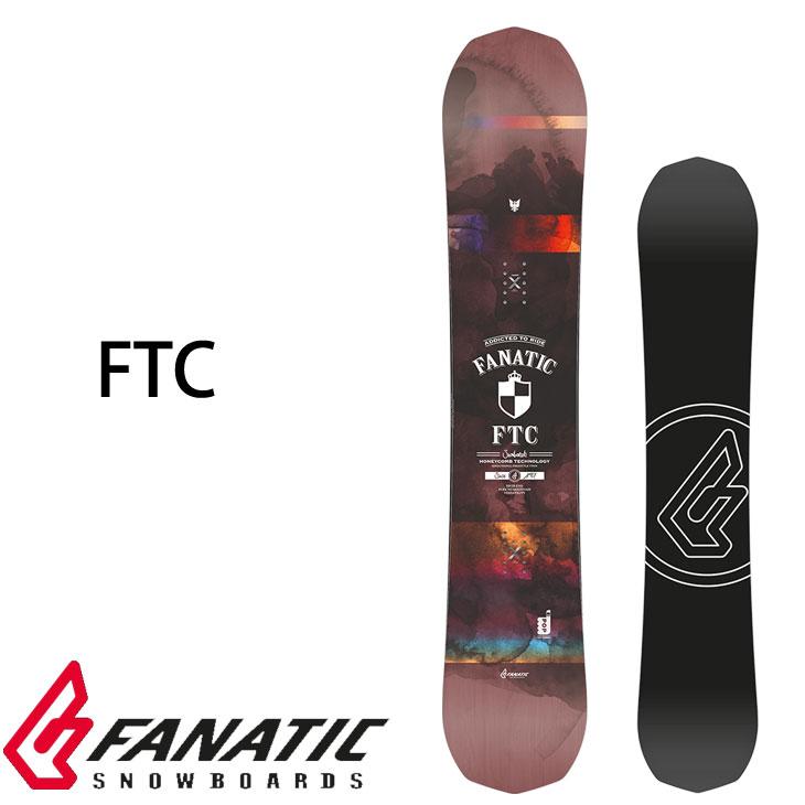 19-20 FANATIC ファナティック FTC エフティーシー ship1
