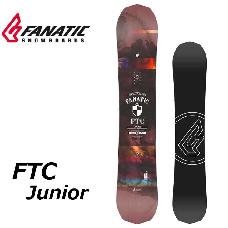 19-20 FANATIC ファナティック FNT Junior キッズ ship1
