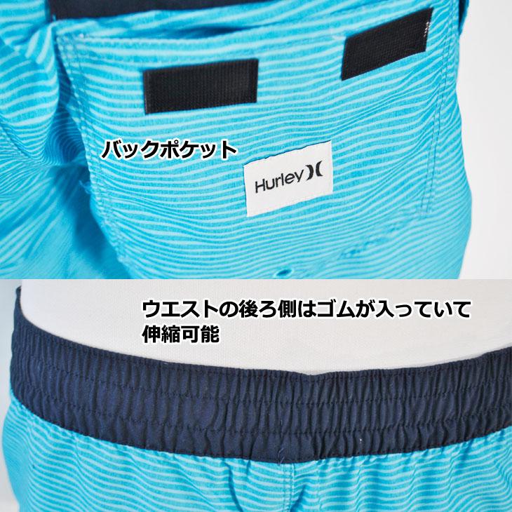 Hurley Mens Dazed 50//50 Volley Boardshort 17