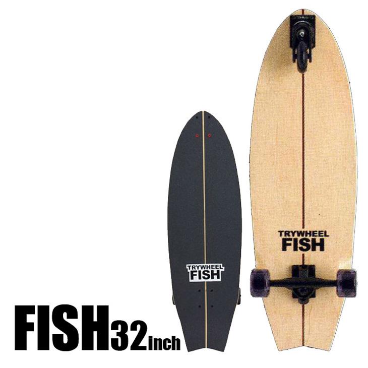 TRY WHEEL(トライウィール)サーフスケート スケボーコンプリート 【FISH-32inch】【】正規品 ship1