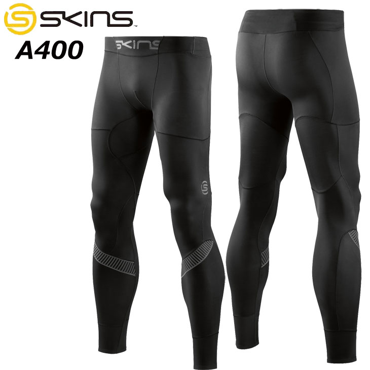 スキンズ SKINS A400 ULTIMATE メンズ ロングタイツ (19SS)DU59010063 コンプレッション 【返品種別OUTLET】