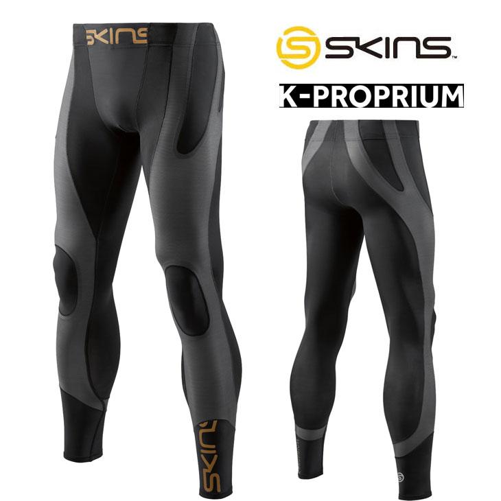 スキンズ SKINS A400 K-PROPRIUM メンズ ロングタイツ ケープロ DU84010050 【正規品】 ship1【返品種別OUTLET】