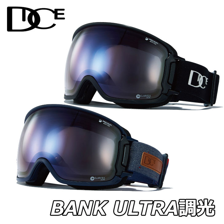 19-20 DICE ダイス 調光レンズ BANK バンク スノーボード ゴーグル【ULTRA/調光】 ship1【返品種別OUTLET】