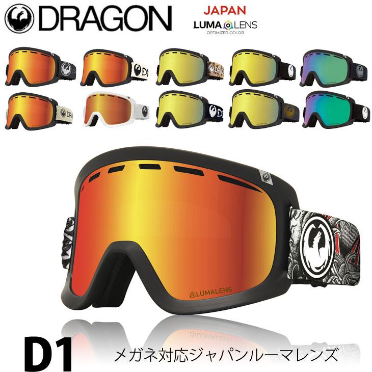 19-20 DRAGON ドラゴン スノー ゴーグル 【D1 】JAPAN LUMA LENS ジャパン ルーマレンズ ship1