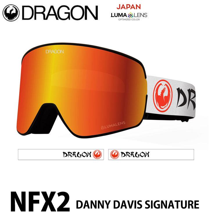 19-20 DRAGON ドラゴン ゴーグル 【NFX2 】DANNY DAVIS ダニーデイビスシグネチャー ルーマレンズ ship1 【返品種別OUTLET】