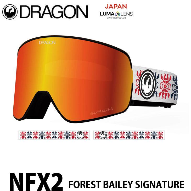 19-20 DRAGON ドラゴン ゴーグル 【NFX2 】FOREST BAILEY ジャパンルーマレンズ ship1 【返品種別OUTLET】
