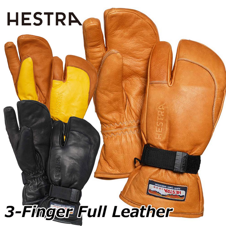 19-20 HESTRA ヘストラ メンズ グローブ 3-Finger Full Leather 30872【返品種別OUTLET】