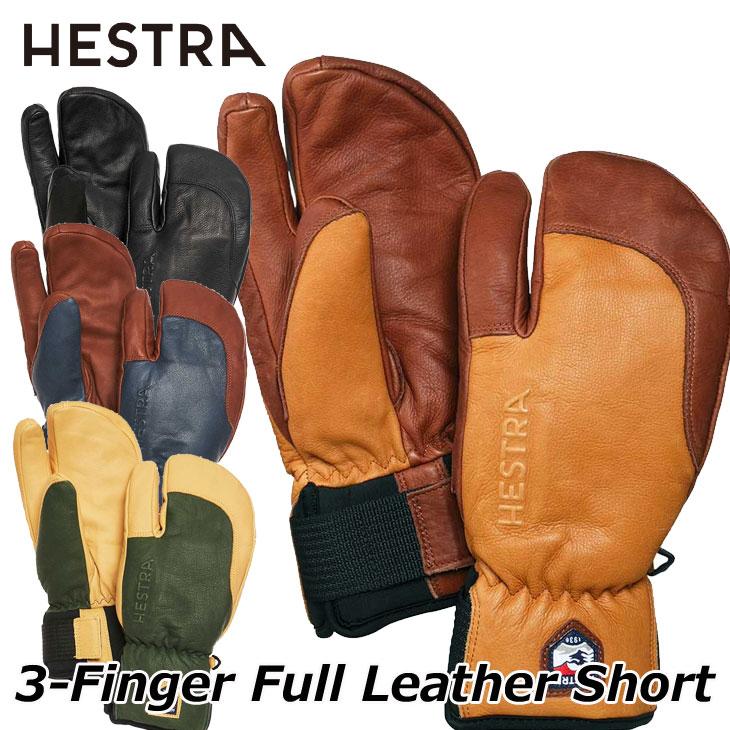 19-20 HESTRA ヘストラ メンズ グローブ 3-Finger Full Leather Short 33872【返品種別OUTLET】