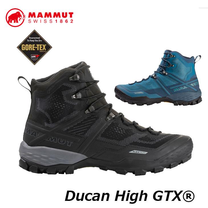 MAMMUT マムート ゴアテックス シューズ 登山 トレッキング 靴 Ducan High GTX Mens3030-03470 正規品 ship1