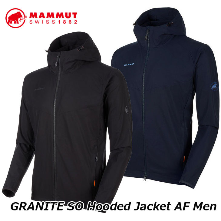 MAMMUT マムート 耐風・撥水性 ウインドブレーカー GRANITE SO Hooded Jacket AF Men メンズ 1011-00321正規品 ship1