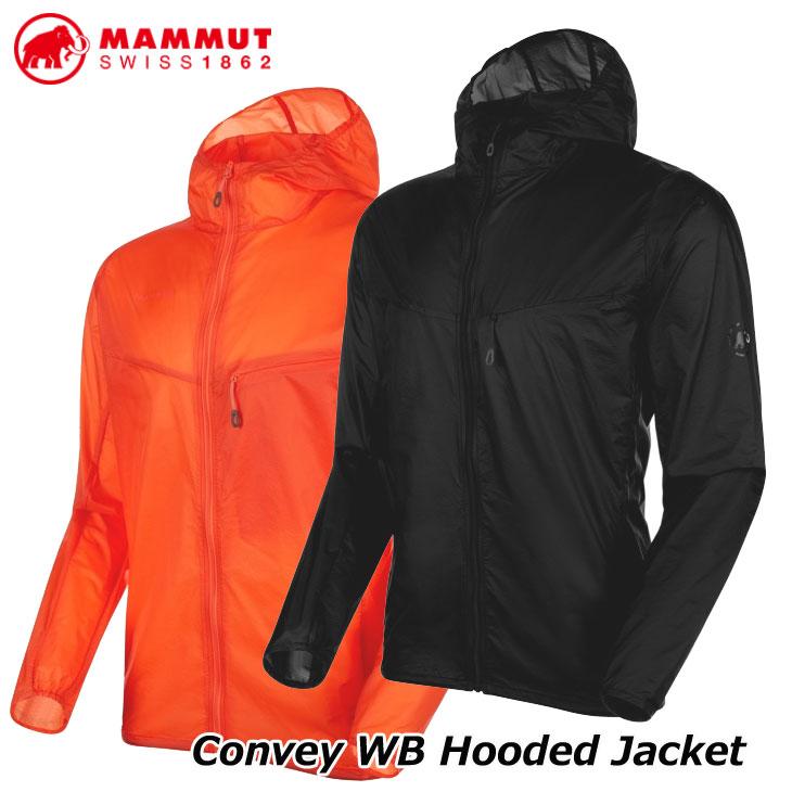 MAMMUT マムート ハイキング ウインドブレイカー メンズ Convey WB Hooded Jacket AF Men 正規品