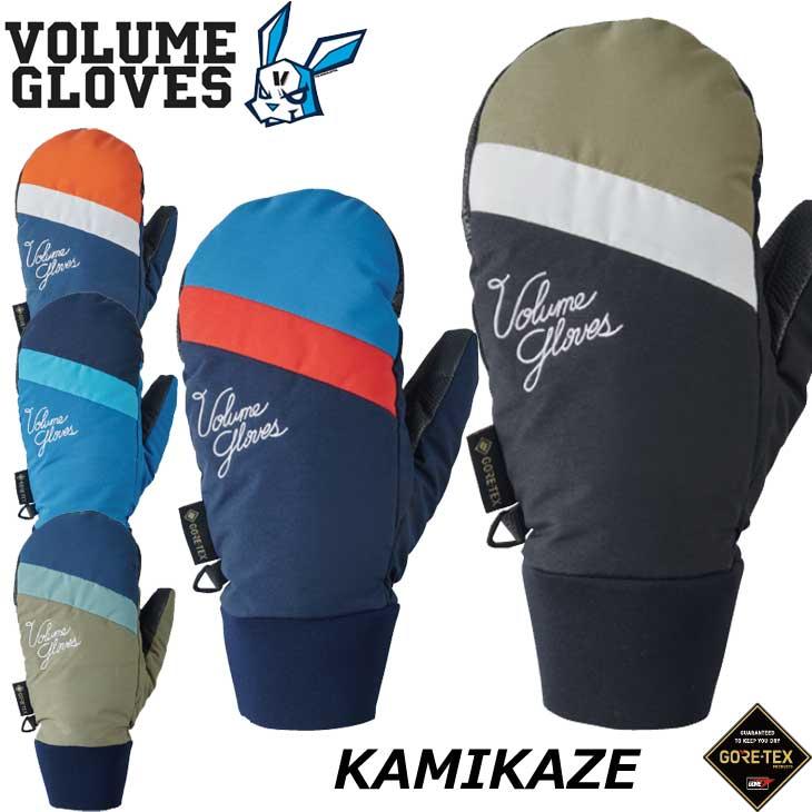20-21 VOLUME GLOVES ボリューム グローブ KAMIKAZEGORE-TEX 予約販売品10月末入荷予定 ship1