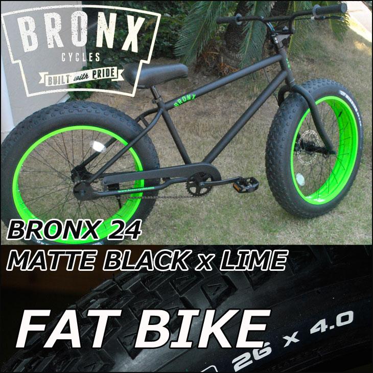 胖大布朗克斯区 FATBIKE 布朗克斯区进一步更改前盘式制动器 24 寸自行车