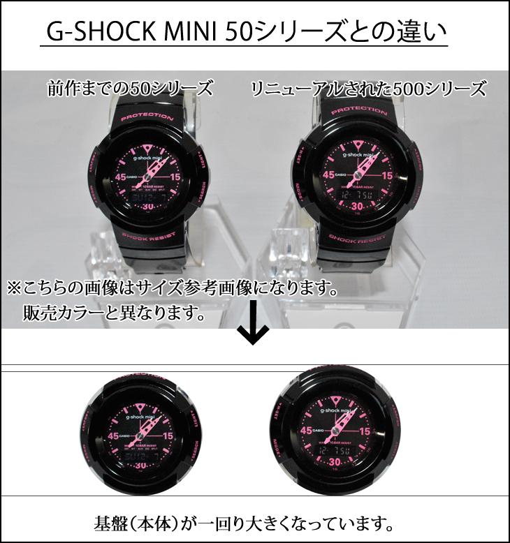 カシオ G-SHOCK MINI GMN-500-5BJR カラー BROWN/MINTGREEN 日本正規品 ship1