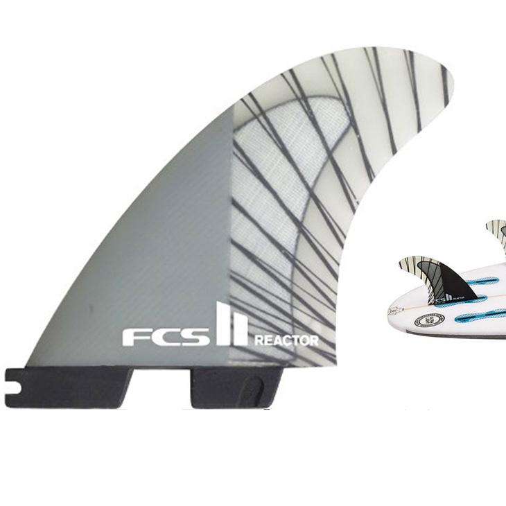 FCS2 エフシーエス ツー サーフボード フィン Newテンプレート【REACTOR PC Carbon Tri Set 】パフォーマンス・コア・カーボン(PCカーボン)正規品 ship1
