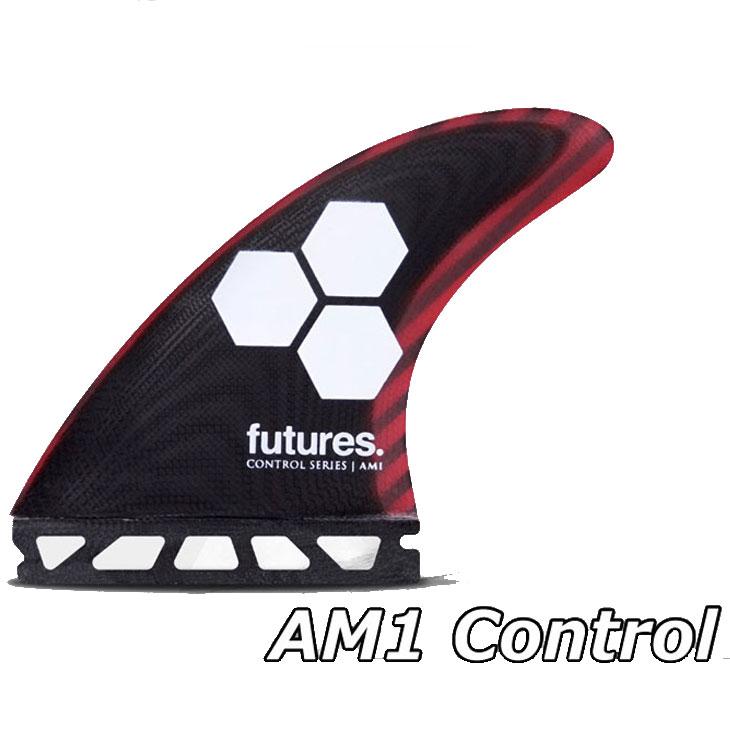 フューチャーフィン FUTURES FIN サーフボード フィン 【AM1 Control- MEDIUM】カーボン アルメリック スラスターセット(3本) 正規品 ship1