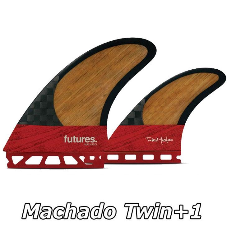 フューチャーフィン FUTURES FIN サーフボード フィン 【MACHADO TWIN+1 BLACKSTIX3.0 BAMBOO】ロブ マチャド バンブー 3本セット 正規品 ship1