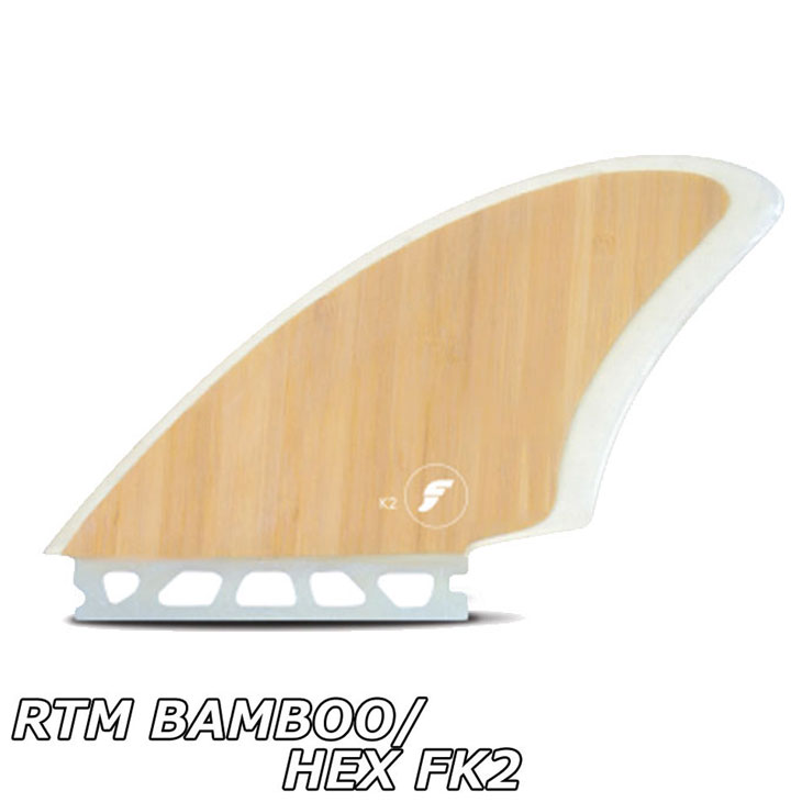フューチャーフィン FUTURES FIN サーフボード フィン 【RTM BAMBOO/HEX FK2】バンブー ツイン 2本セット正規品 ship1