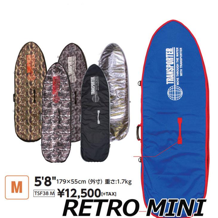 サーフボード ハード ケース トランスポーター SURF BOARD CASE TRANSPORTER レトロミニ 5-8 ship1
