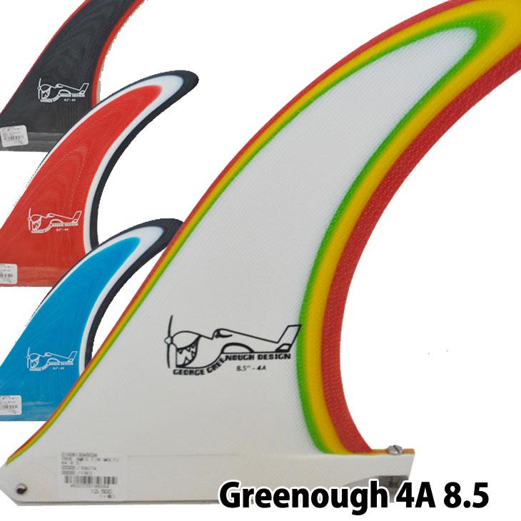 ロングボード センターフィン True Ames FIN George Greenough ジョージ・グリーナフ マルチカラー【Greenough 4A 8.5インチ】